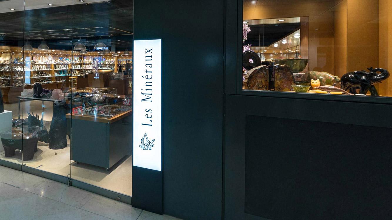 Les Minéraux du Carrousel du Louvre - La Boutique
